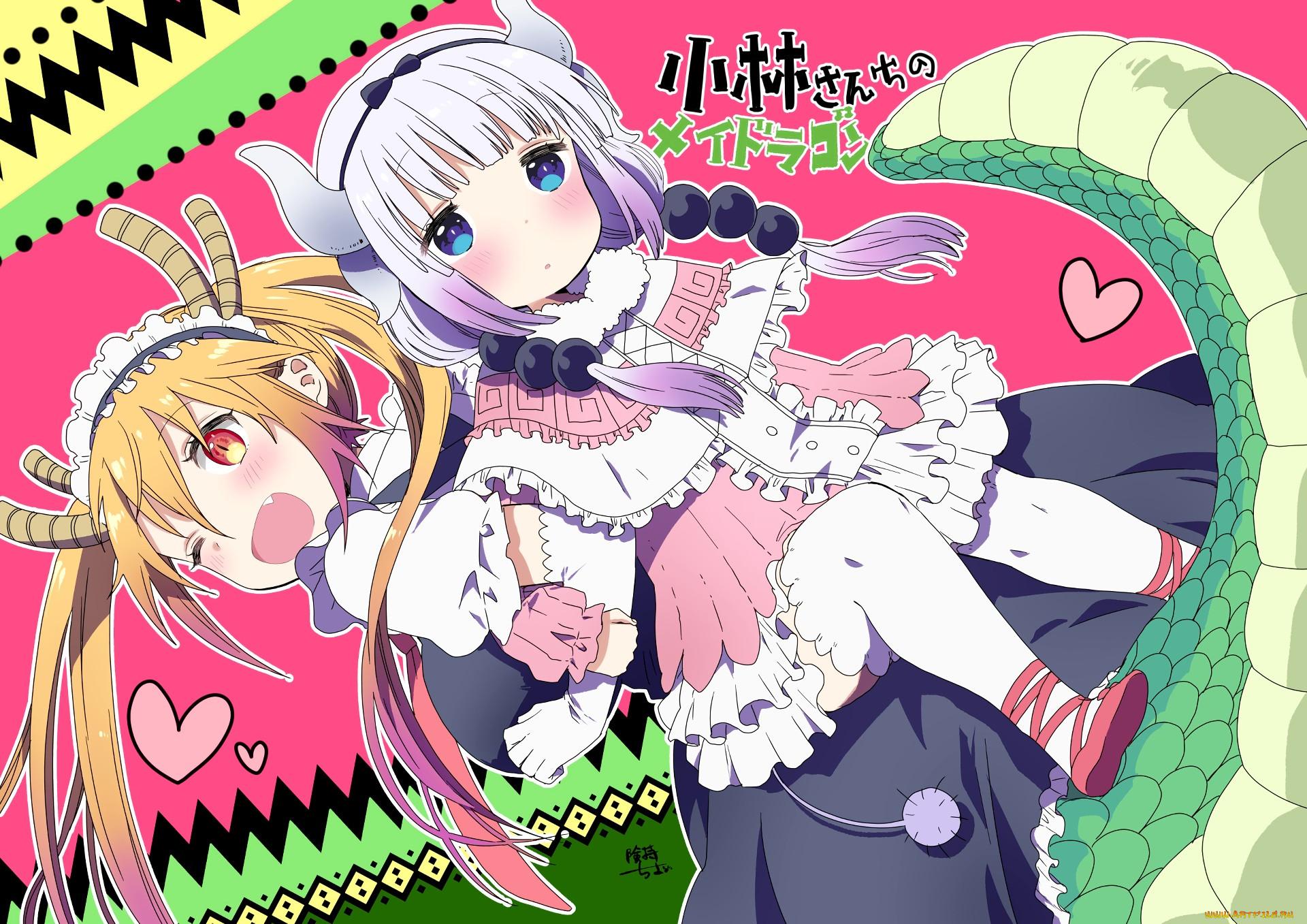 аниме, miss kobayashi`s dragon maid, девушки, взгляд, фон